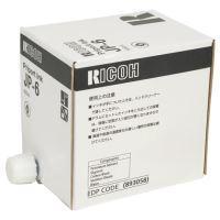 Inkoustová cartridge Ricoh 893058, black, originál