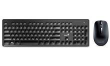 Sada klávesnice+myš Genius SlimStar 8006 USB Black CZ+SK