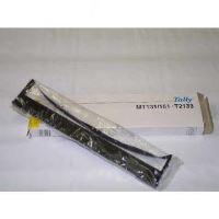 Páska do tiskárny Tally MT 131, 151 C, T 2133, T 2245, T2140, černá, 5mil, originál