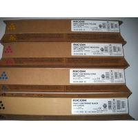 Toner Ricoh MPC2551/2551SP/2031/2051/2531, magenta, 841506, originál