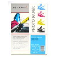 Fotografický papír A4 Armor Inspiration 145g, A4 lesklý, 1bal/20listů M10503