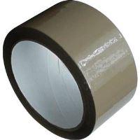 Balící samolepící páska 4280, 75 mm x 66 m, hnědá, Tesa 1