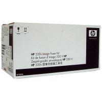 Fixační jednotka 220V HP Q7503A, Color LaserJet 4700, 4730, CM4730, CP4005, originál